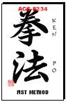Martial Arts Accessories Kanji Kenpo