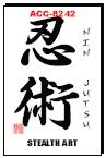 Martial Arts Accessories Kanji Ninjutsu
