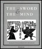 Martial Arts Books Sword And The Mind
