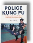 Martial Arts Books Police Kung Fu