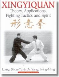 Martial Arts Books Xingyiquan