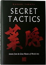 Martial Arts Books Secret Tactics