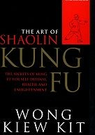 Martial Arts Books Art Of Shaolin Kungfu