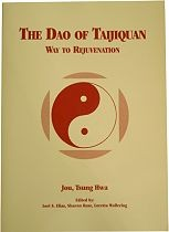 Martial Arts Books Dao Of Taijiquan