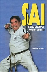 Martial Arts Books Sai Karate Weapon