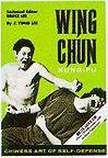 Martial Arts Books Wing Chun Kung Fu