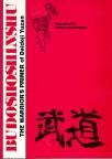 Martial Arts Book Budoshoshinshu