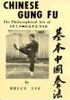 Martial Arts Book Chinese Gungfu