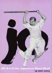 Martial Arts Book Jo Short Staff