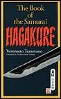 Martial Arts Book Hagakure