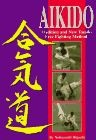 Martial Arts Book Tomiki Aikido