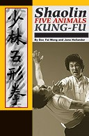 Martial Arts Book Shaolin 5 Animals Kungfu