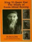 Martial Arts Book Xhing Yi Quan Xue Boxing