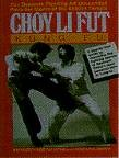 Martial Arts Book Choi Li Fut