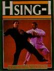 Martial Arts Book Hsing I