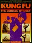 Martial Arts Book Kungfu Endless Journey