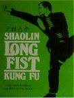 Martial Arts Book Shaolin Long Fist Kungfu