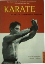 Martial Arts Books Karate Empty Hand Fighting