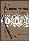 Martial Arts Books Sword Handbook