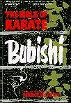Martial Arts Books Bubishi Bible Of Karate