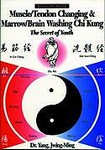 Martial Arts Books Chi Kung