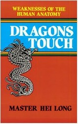 Martial Arts Books Dragons Touch