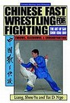 Martial Arts Books Chinese Wrestling