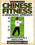 Martial Arts Books Chinese Fitness