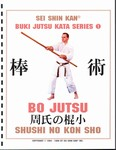 Martial Arts Books Weaponry Kata Series Bo Staff