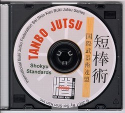Martial Arts Books Weaponry Tanbo Jutsu