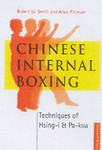 Martial Arts Books Chinese Internal Boxing