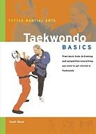 Martial Arts Books Tae Kwon Do Basics