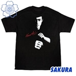 Martial Arts Clothing T-Shirt Bruce Lee Dragon Awaits