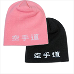 Martial Arts Clothing Hat Beanie Karate Kanji
