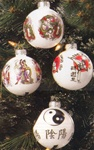 Martial Arts Novelties Christmas Ornament Ball