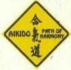 Martial Arts Novelties Parking Sign Aikido