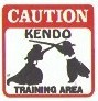 Martial Arts Novelties Parking Sign Kendo Training