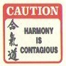 Martial Arts Novelties Parking Sign Harmony