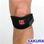 Martial Arts Protect Gear Neoprene Knee Brace