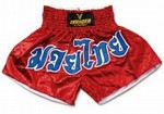 Martial Arts Uniform Kickboxing Muay Thai Shorts