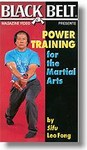 Martial Arts DVD Videos Power Training