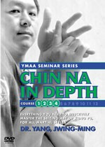 Martial Arts DVD Videos Chin Na Courses 1-4