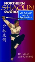 Martial Arts DVD Videos North Shaolin Sword