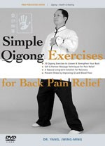 Martial Arts DVD Videos Qigong Exercises