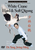 Martial Arts DVD Videos White Crane Hard Soft