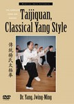 Martial Arts DVD Videos Classical Yang Taijiquan