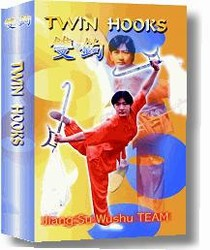 Martial Arts DVD Videos Twin Hooks