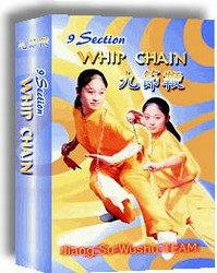 Martial Arts DVD Videos Nine Section Whip Chain