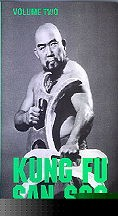 Martial Arts DVD Videos Kung Fu San Soo2