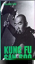 Martial Arts DVD Videos Kung Fu San Soo1